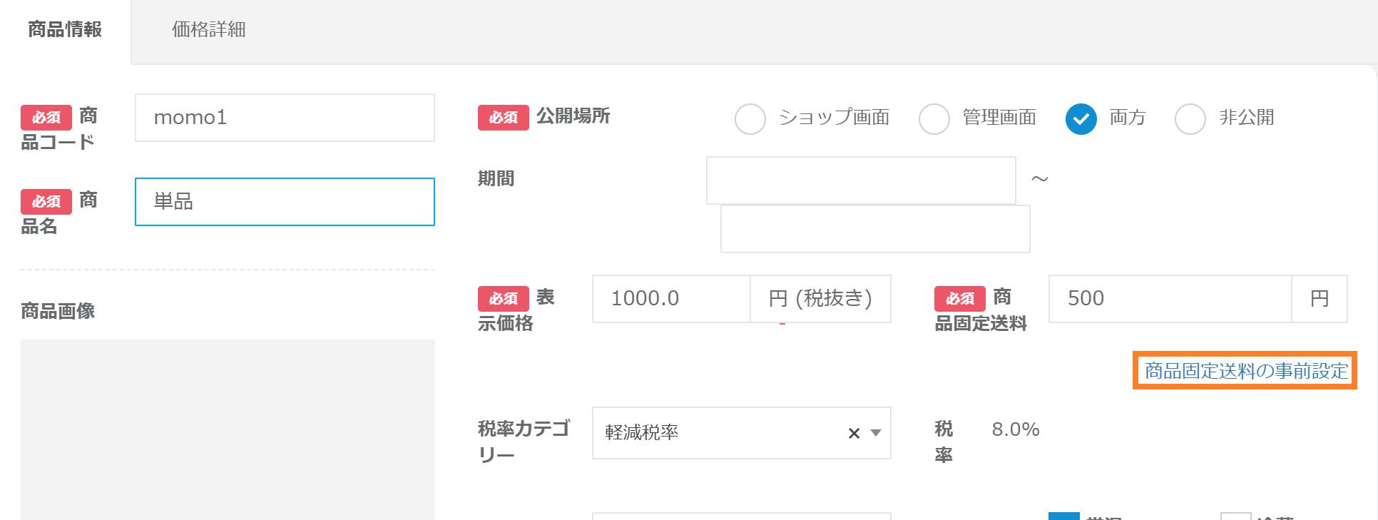 追跡 ジャパン トール エクスプレス トールエクスプレスジャパン追跡番号、お問い合わせ、営業所一覧!